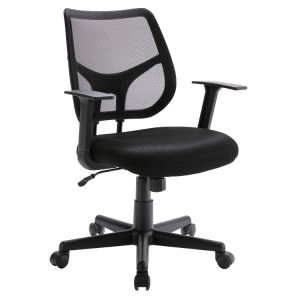 Ergonomic office chair mesh computer chair