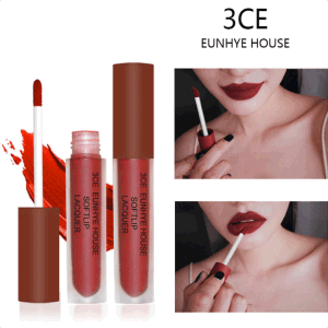 (3pcs/piece) 2020 Summer New Lip Glaze Non-marking Fashion Lipstick Makeup
