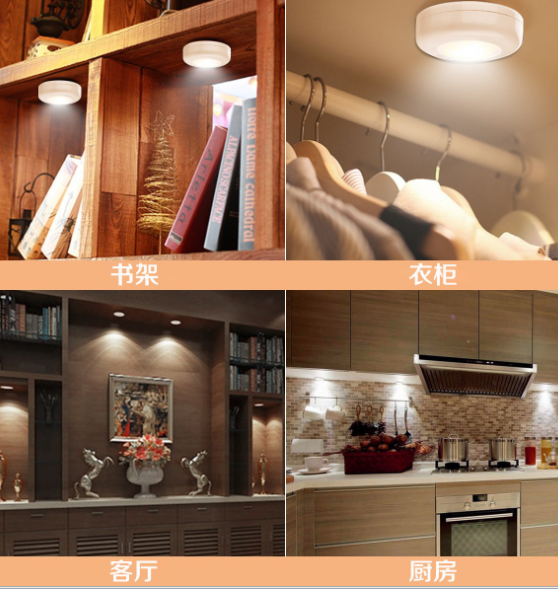 Lights & Lighting Dimmable Touch Sensor Led Under Cabinet Light Led Puck Lights Night Wall Lamp For Wardrobe Kitchen Stair Hallway Close Lighting