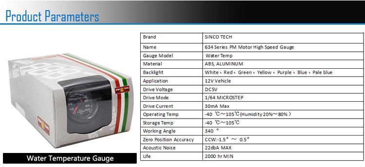 Shop for 2 Inch Stepper Motor Race Car Gauges Water