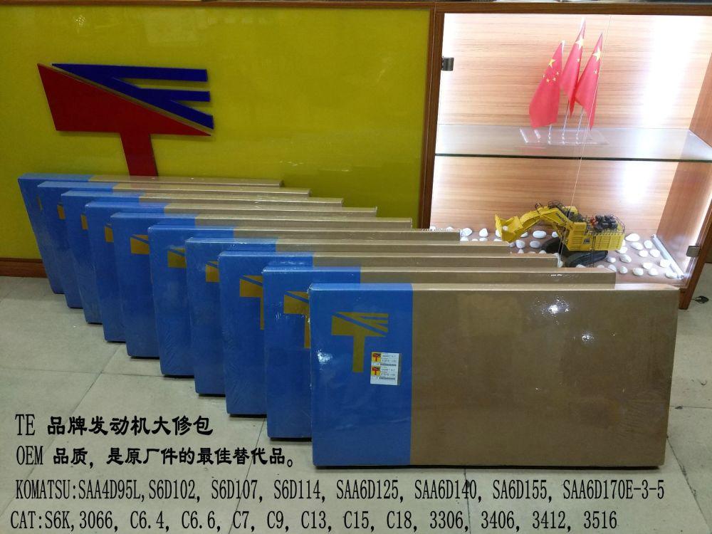 FULL GASKET KIT C13 80 Pieces / Box