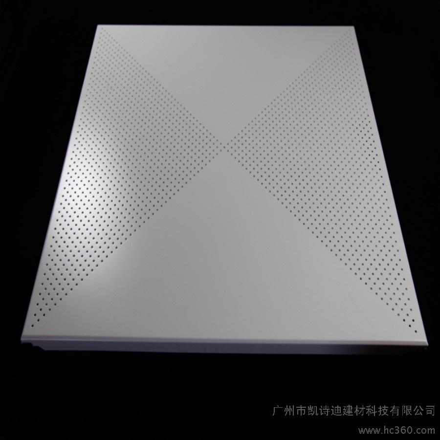 Shop for Chinese Supplier Powder Coating Fireproof Aluminum Ceiling ...
