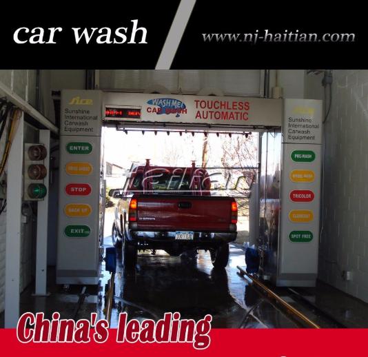 Haitian High Pressure Brushless Touchless Car Wash Machine Promotion 1 Set  / set