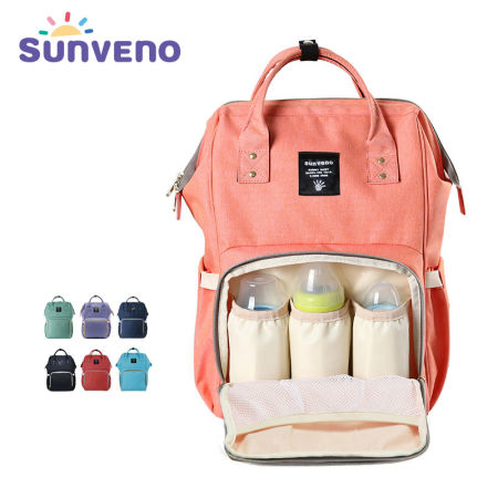 diaper bag backpack babies r us lassig backpack diaper bag butterfly chocolate babies r us. Black Bedroom Furniture Sets. Home Design Ideas