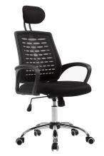 [Free Shipping] Wahson Mesh Staff Office Chair with Adjustable Headrest, One Piece Structure,Black