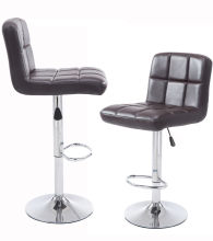 [Free Shipping] Wahson Pu Leather Swivel Bar Stool With Back And Foot Rest, Set Of 2, Brown