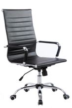 Wahson High Back Ribbed PU Leather Swivel Office Chair with Armrest Detachable, Black