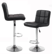 [Free Shipping] Wahson Pu Leather Swivel Bar Stool with Back And Foot Rest, Set Of 2, Black