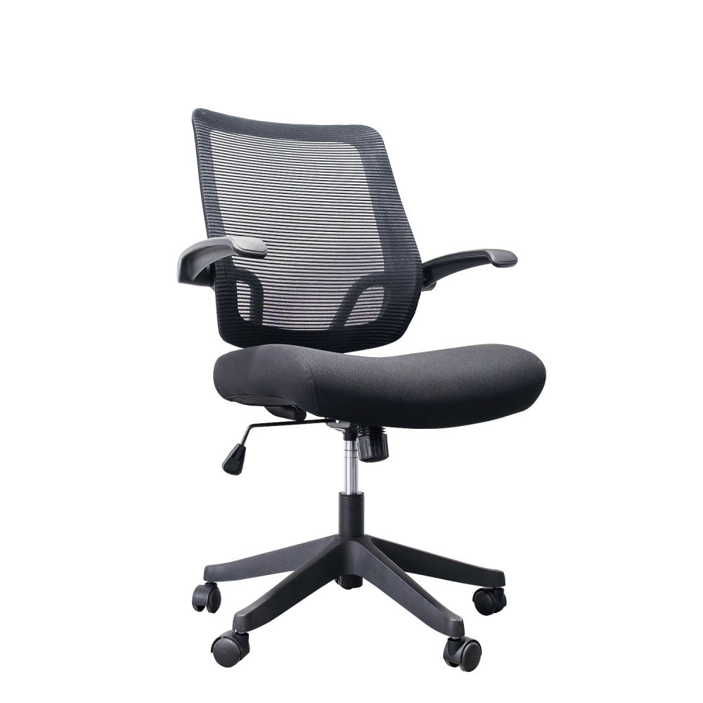 Mesh Task Chair (Black)