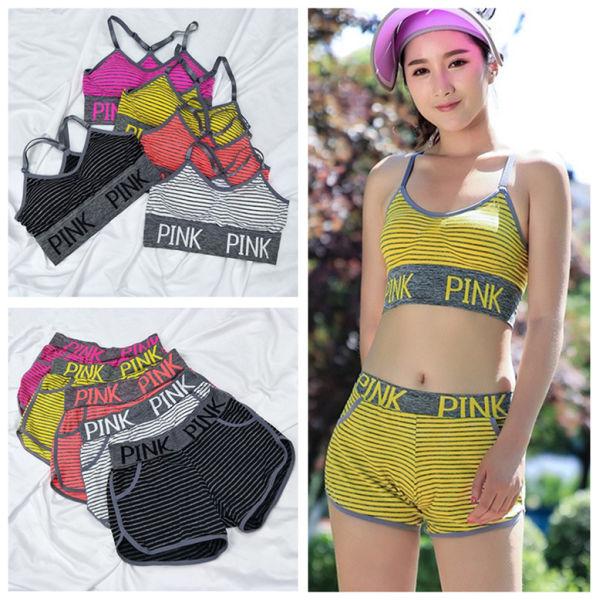 c6d8b60162e Pink Letter Tracksuit Bra Set Short Pants Two Pieces Women Underwear Crop  Top Bra Vest Shorts Fitness Yoga Sports Suit Summer Sportswear CRZLY4102 1  ...