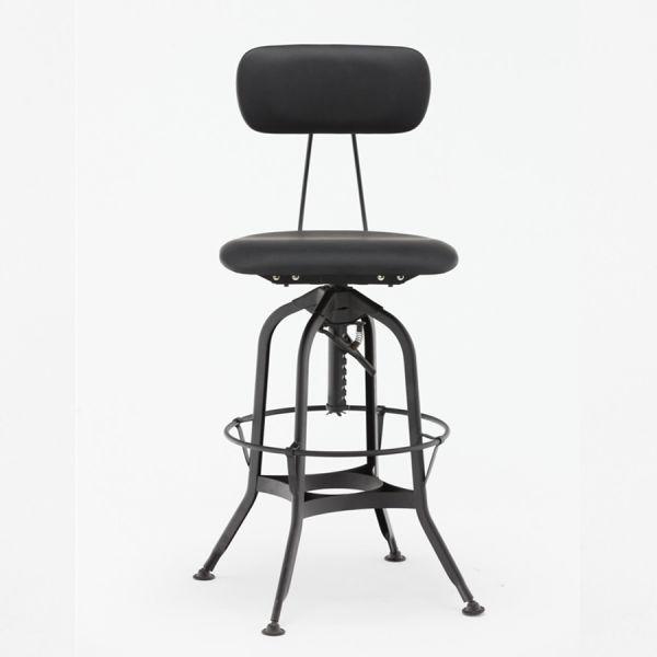 Shop For Vintage Retro Bar Chair Metal Adjustable High Back Bar