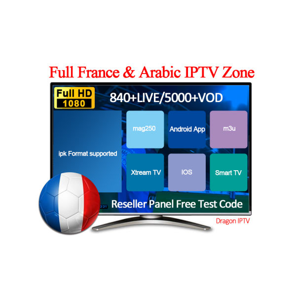 IPTV Subscription France 1 Month Free Watch France Channels Live TV/VOD  Channels IPTV Account Best Stable IPTV Account 1 Piece / Box