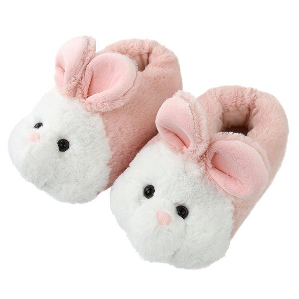 Shop For Memory Foam Bunny Rabbit Fur Slippers Plush Animal Slippers