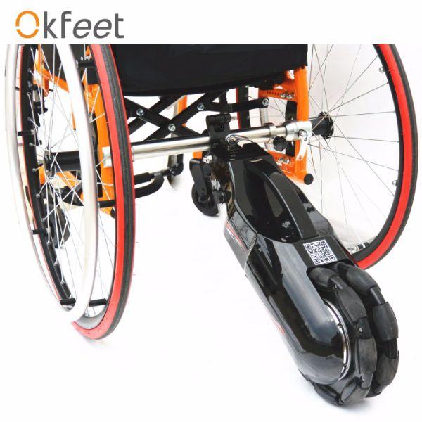 Shop For 24v 250w 8 Inch Gear Motor Electric Wheelchair