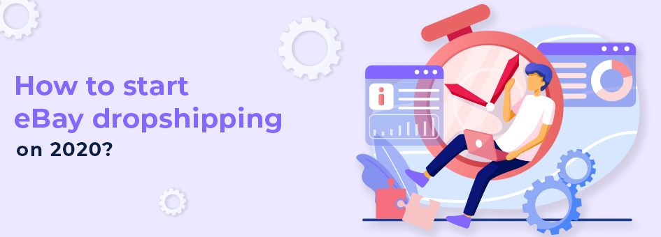 how to start ebay dropshipping on 2020